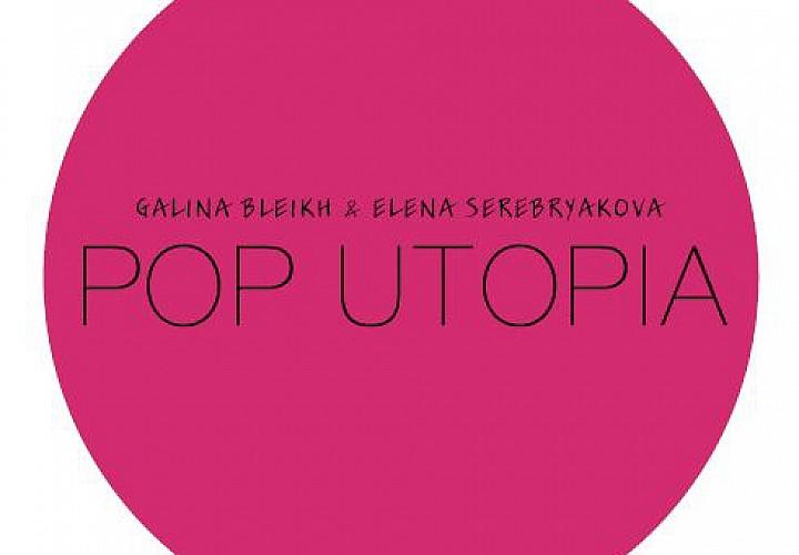 Арт-проект POP-UTOPIA