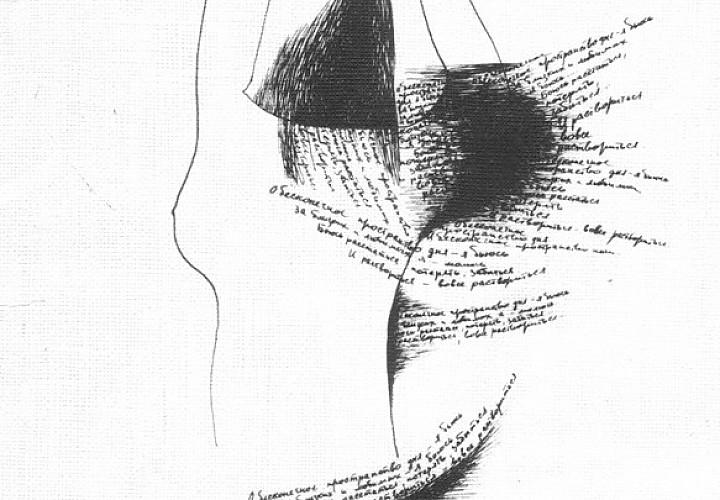 Выставка стихографики Любови Савельевой «Утренние потоки»
