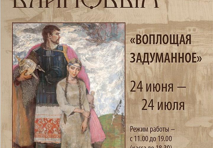 Выставка Константина и Юлии Блиновых «Воплощая задуманное»