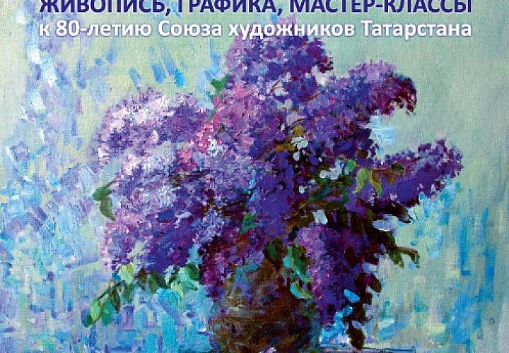 Выставка АЛЕКСАНДРА ИНШАКОВА