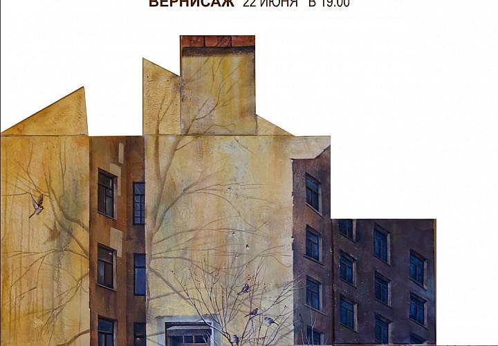 Выставка Динары Нуримовой «Уравновешенное состояние»