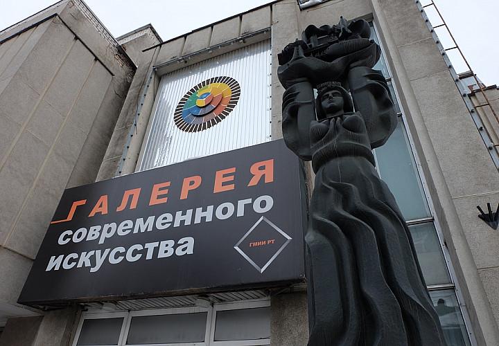 Юбилейная выставка. К 80-летию Союза художников Татарстана
