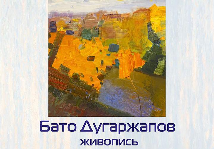 Бато Дугаржапов. Осенний борщ