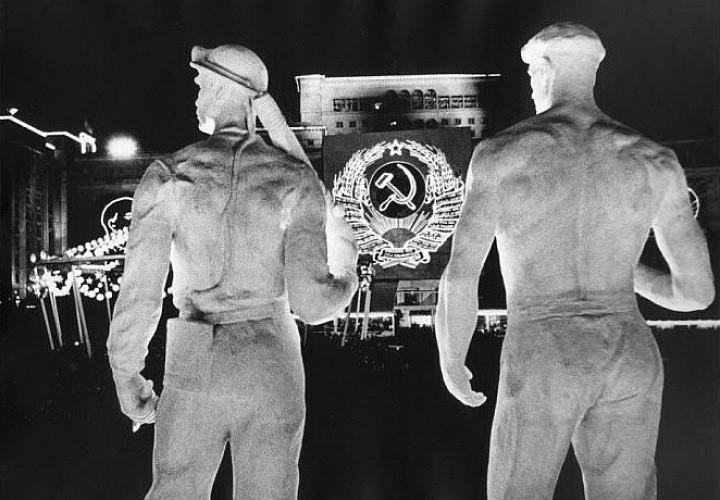 Выставка «СССР строит социализм. Шедевры фотокниги 1930-х годов»