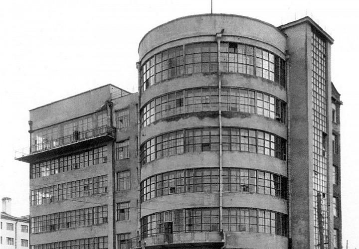 Выставка «Городки Свердловска: от архитектурного проекта к социальному опыту»