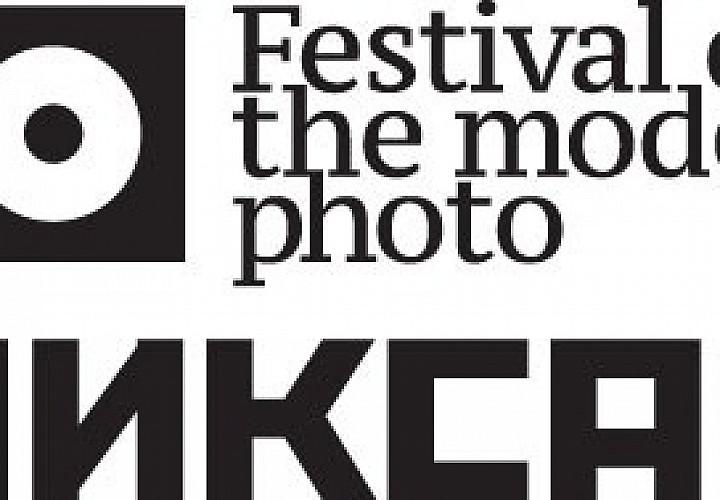 Второй  фестиваль современной фотографии «ФИКСАЖ»