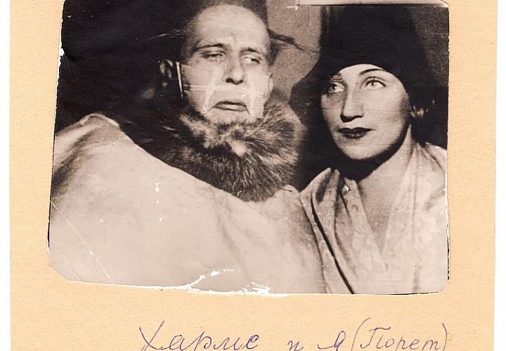 Выставка «Сюрреализм в стране большевиков»