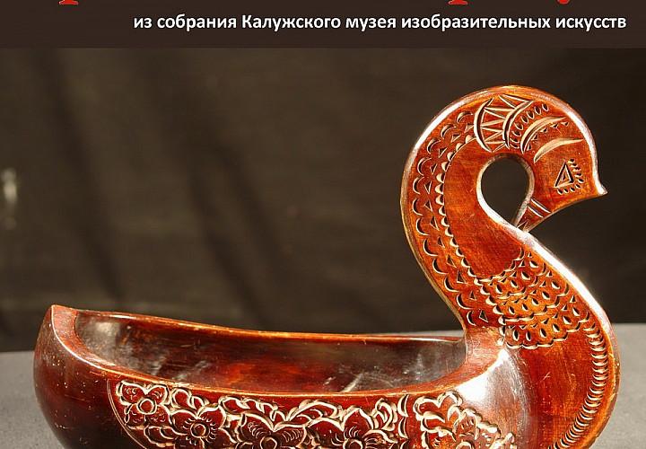 Выставка «Русская народная резьба по дереву»