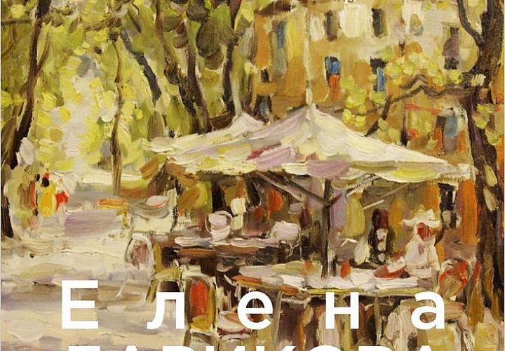 Выставка Елены Лариковой