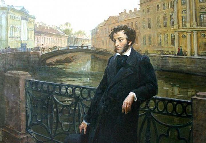 Наш Пушкин. 6+