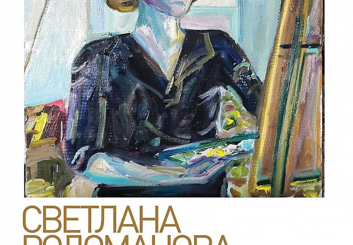 Выставка живописи и графики Светланы Родомановой «Встреча»