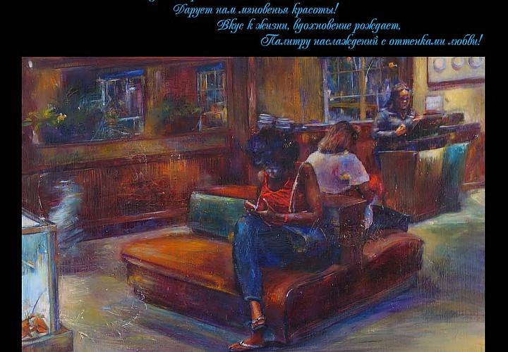 Выставка Светланы Малаховой «Мое «Соло» на заводе»