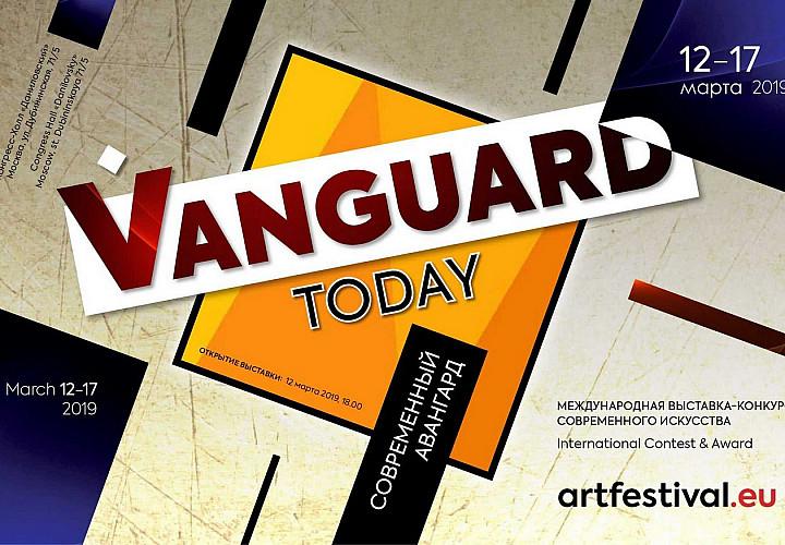 Выставка-конкурс «Современный Авангард». Регистрация до 4 марта 2019