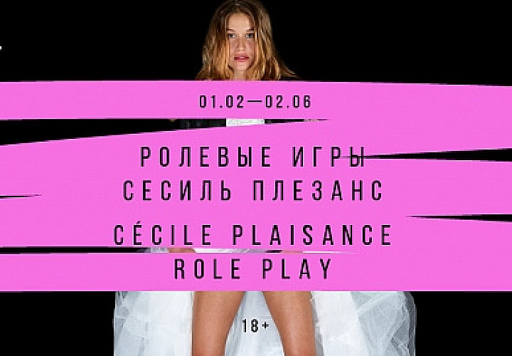 Cecile Pleasant. Role-playing games
