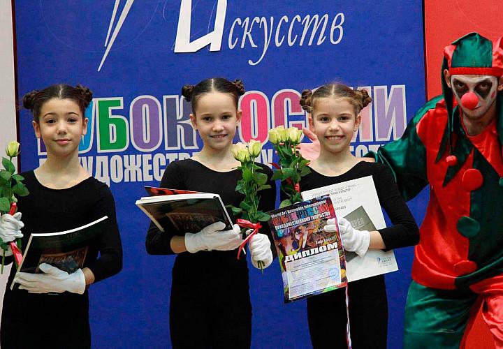 Международный фестиваль детско-молодежного творчества и педагогических инноваций «Кубок России по художественному творчеству - Ассамблея Искусств»
