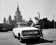 В ДВИЖЕНИИ. К 100-летию со дня рождения Валентина Хухлаева