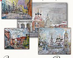 Выставка «Загадочные города России» Дарьи Воробьевой
