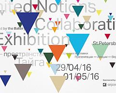 Выставка графического дизайна United Notions