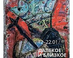 Валентин Воробьев.  Враг народа.  Далекое и близкое