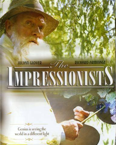 «Импрессионисты»