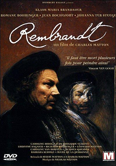 «Рембрандт»