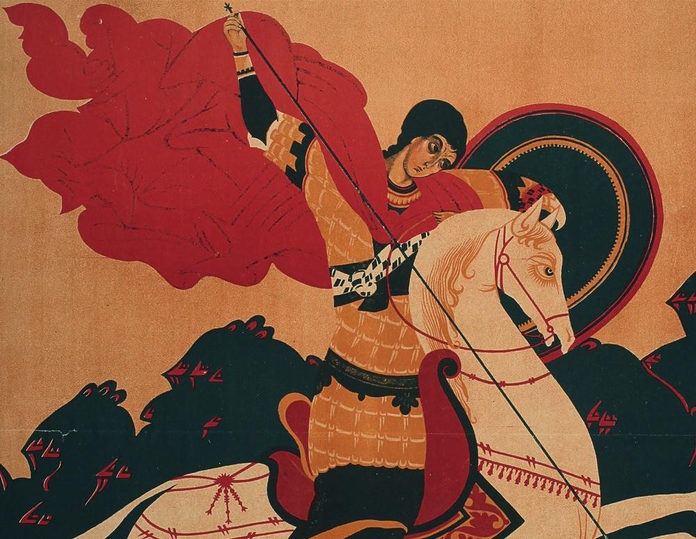 Образ Георгия Победоносца в истории и культуре ХХ века. Выставка, посвященная главному небесному покровителю Москвы