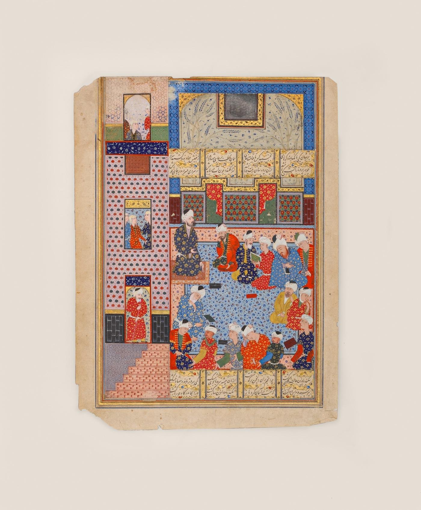 Лист из рукописи Низами Ганджави. Хамсе (Пятерица). Миниатюра Собрание мудрецов. Иран, Шираз. 1560-1580. Бумага, тушь, краски, золото. Фонда Марджани