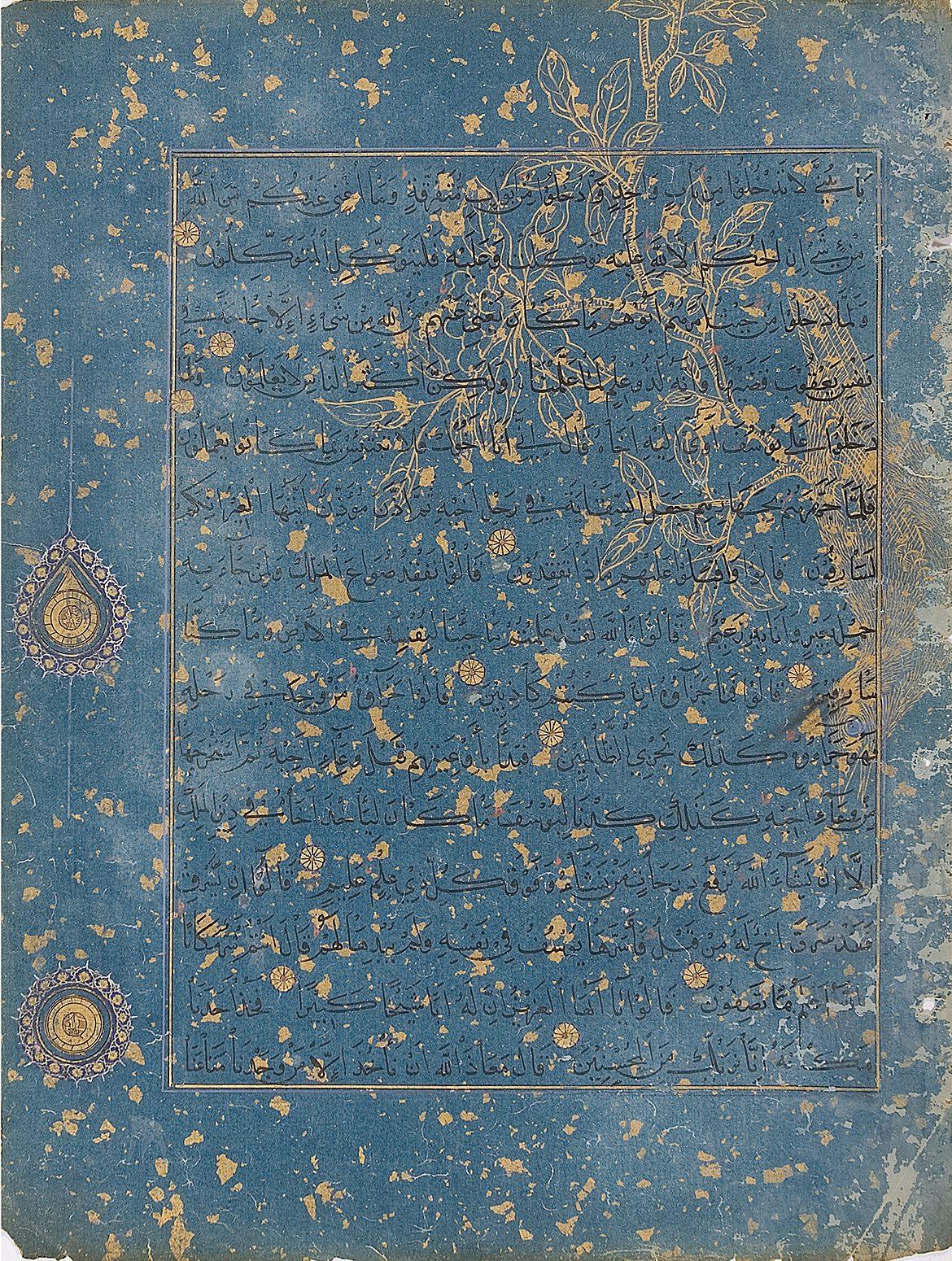 Лист из Корана. 1430-1440. Цветная бумага, тушь, золото. Фонда Марджани