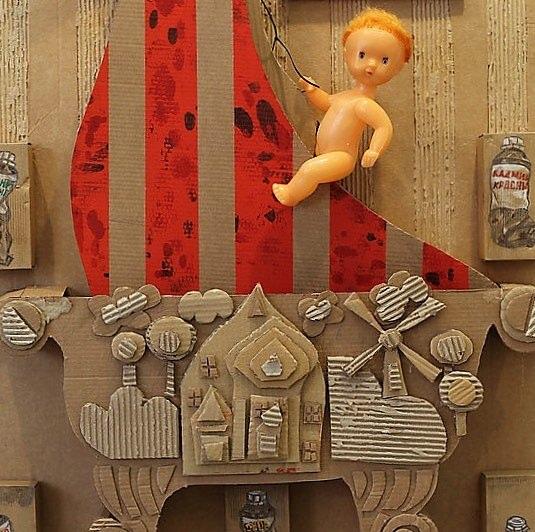 "Exhibition ""Christmas Tree at Ivanovs"""