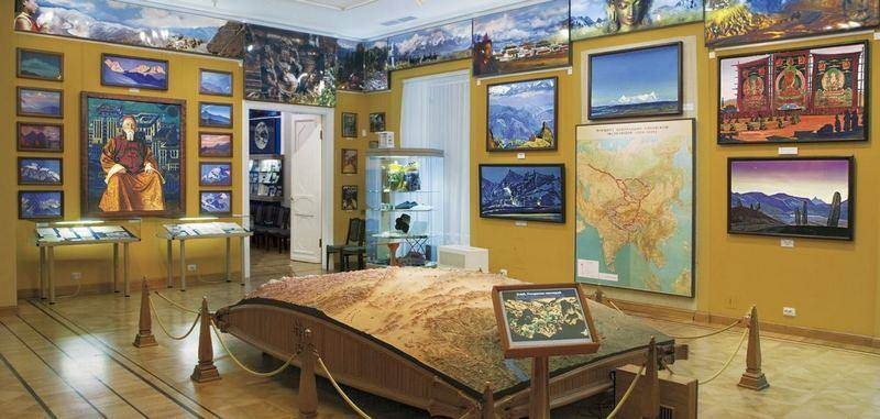 Opening of the virtual tour of the N. Roerich Public Museum