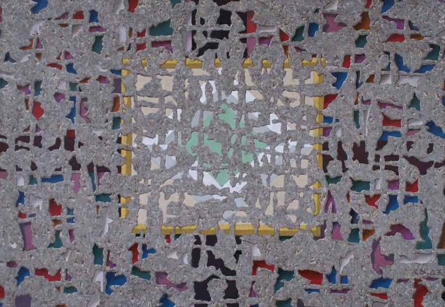 Жёлтая рама. 70х100, 2003