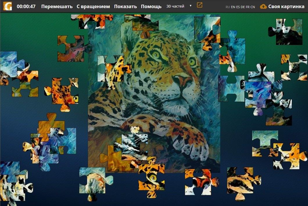 Пазлы онлайн, бесплатно, 170 тысяч картин