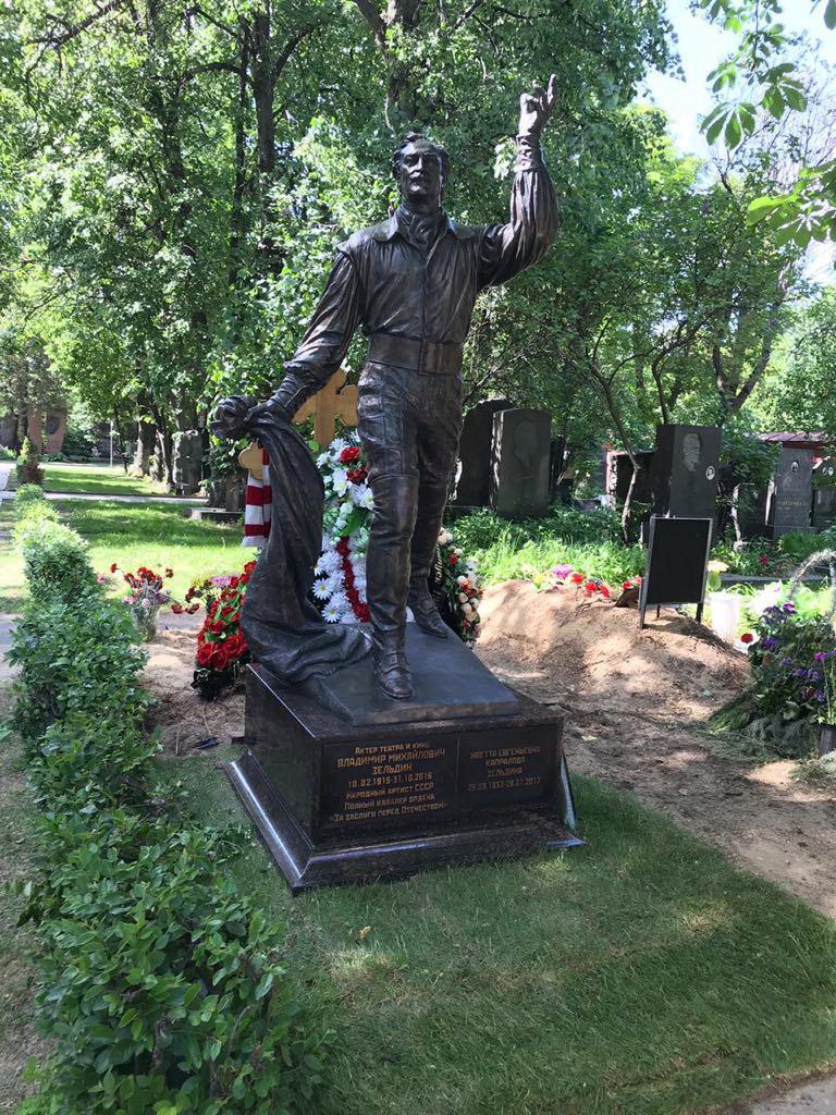 Открытие памятника Владимиру Зельдину