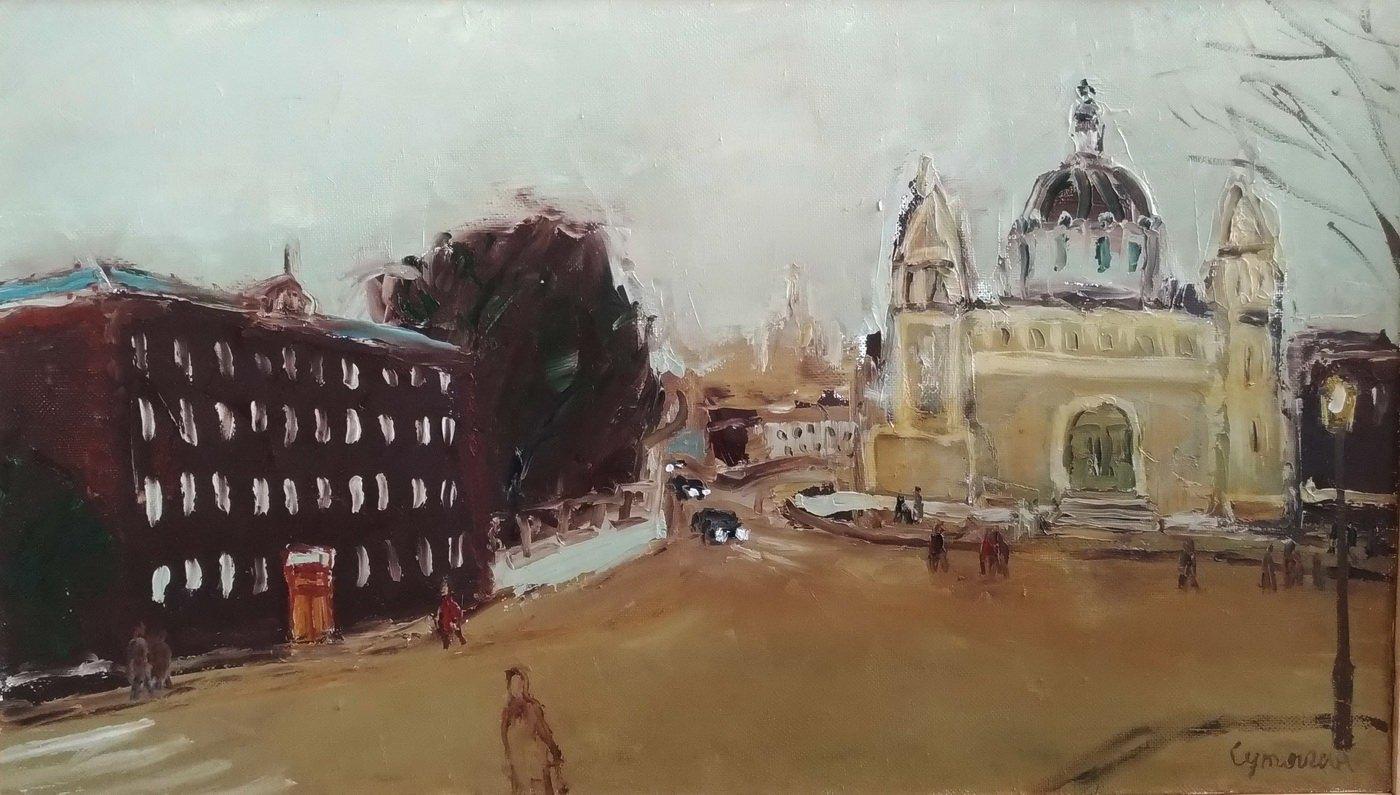Константин Сутягин. Городской пейзаж. 2017. Холст, масло, 40х60