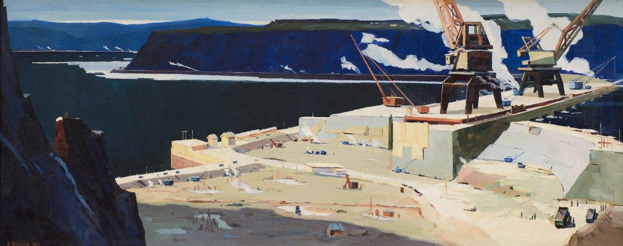 Александр Шаталов. Братская ГЭС строится. 1962. Холст, масло