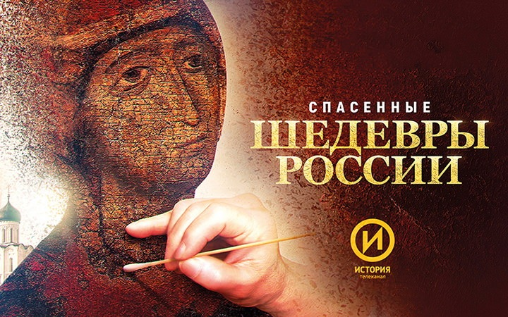 The centenary restoration of the Bogolyubskaya Icon of the Mother of God was completed.