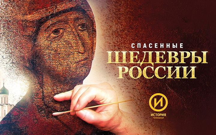 Завершилась столетняя реставрация Боголюбской иконы Богоматери
