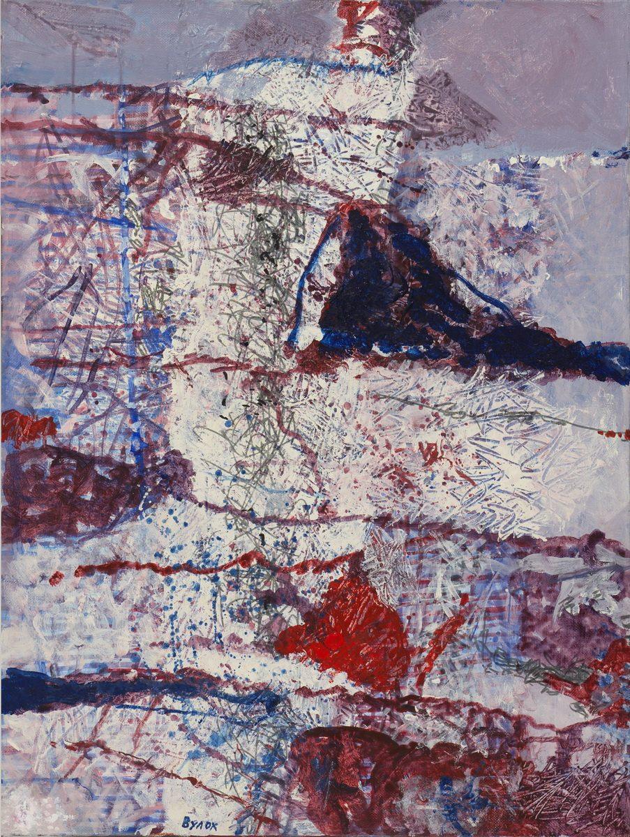 Выставка Игоря Вулоха «Вспоминая Игоря Вулоха»