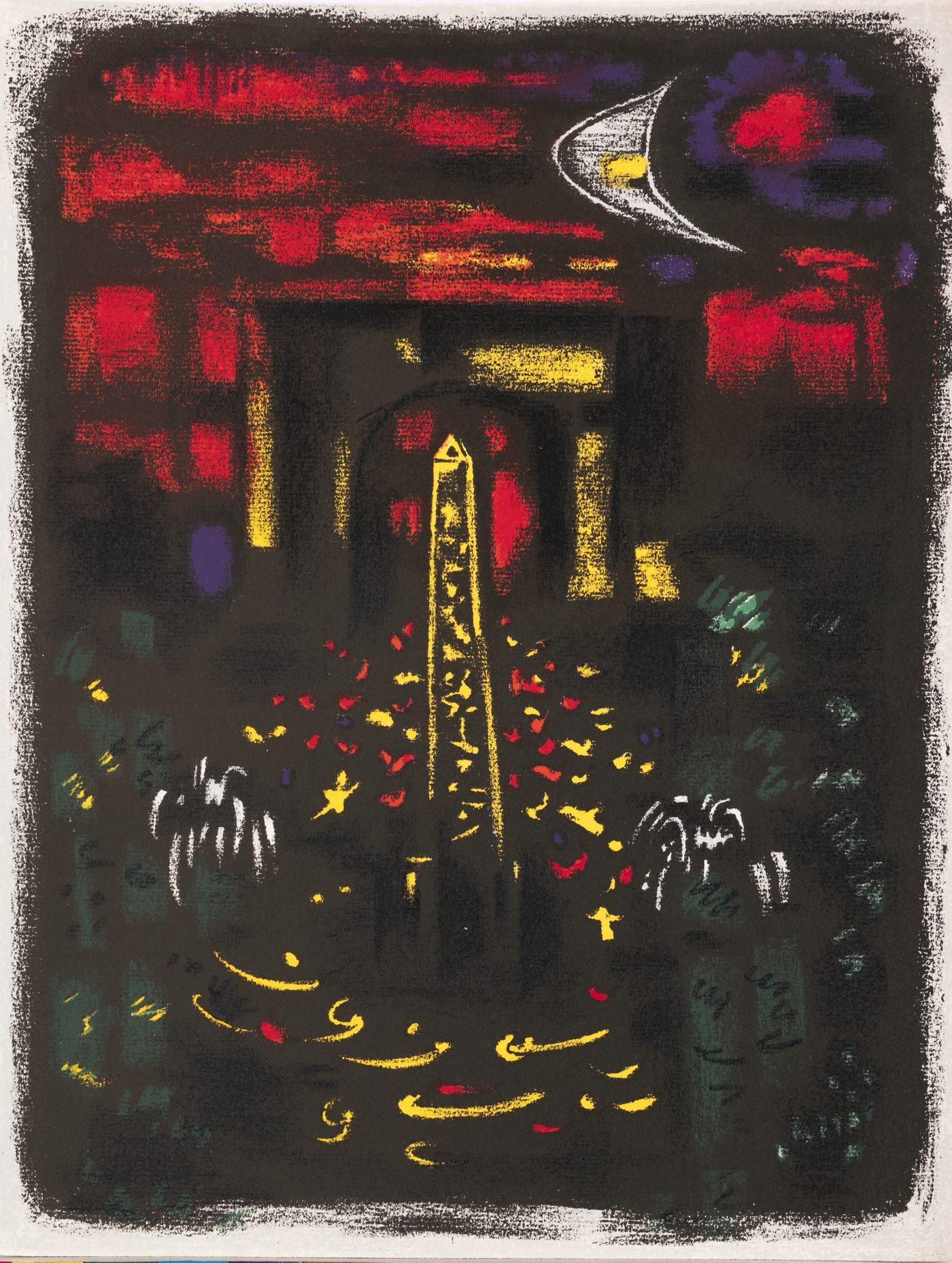 Площадь Согласия и Триумфальная арка. Андре Массон.