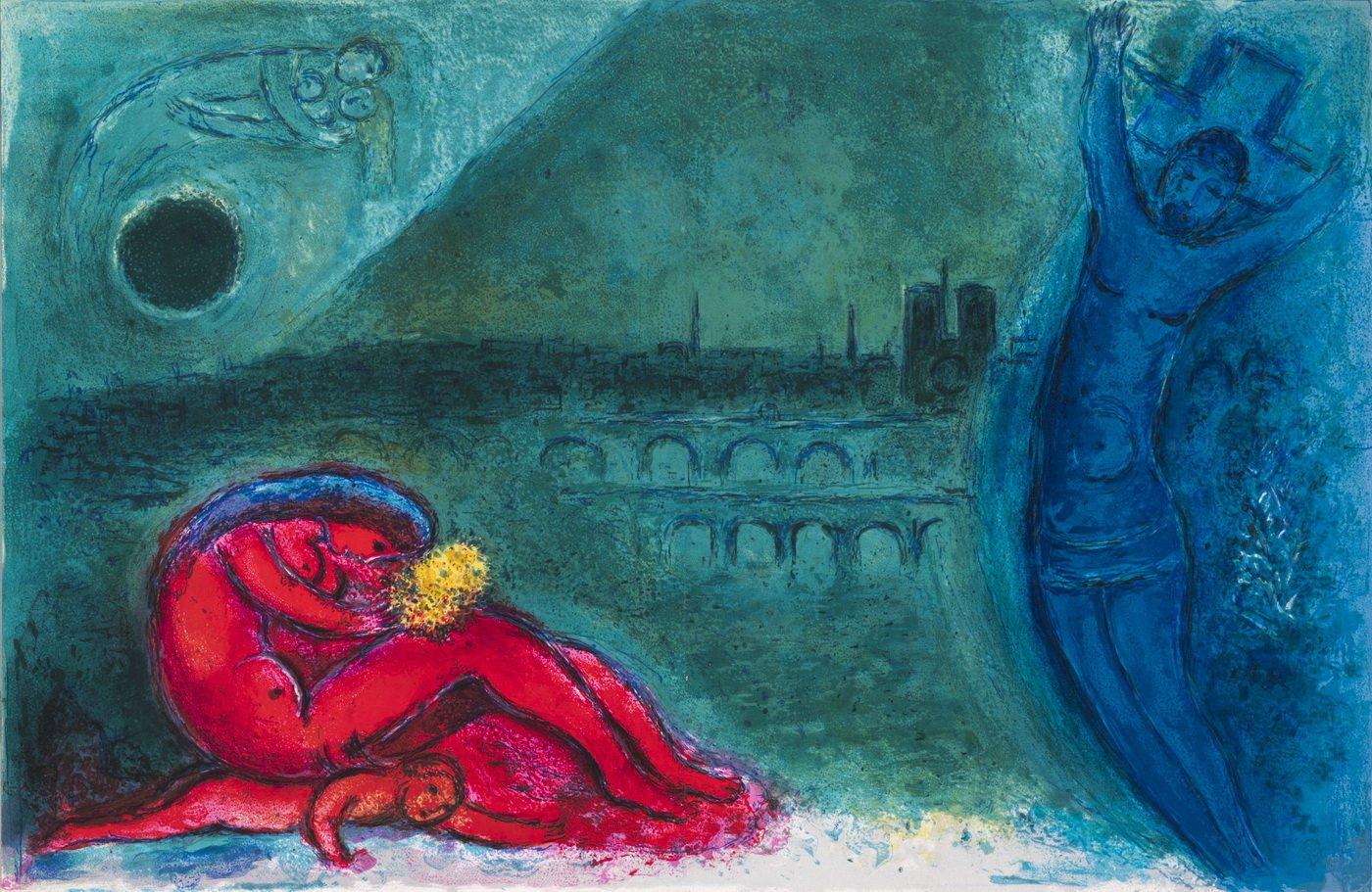 Причал де ла Турнель. Марк Шагал.
