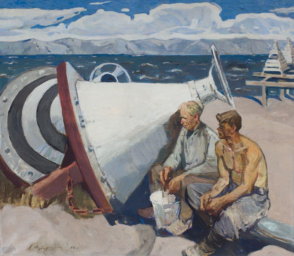 Аркадий Гутерзон. Бакенщики Байкала. 1964