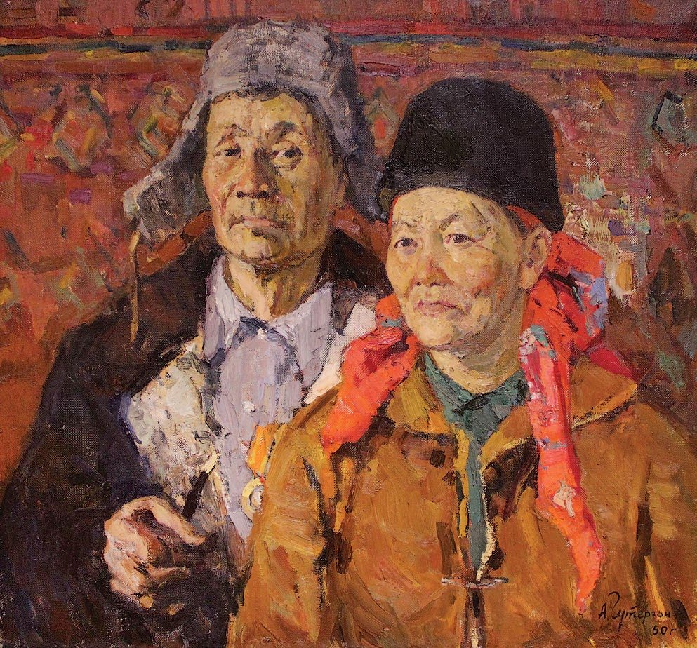 Аркадий Гутерзон. Портрет чабанов Афанасьевых. 1960