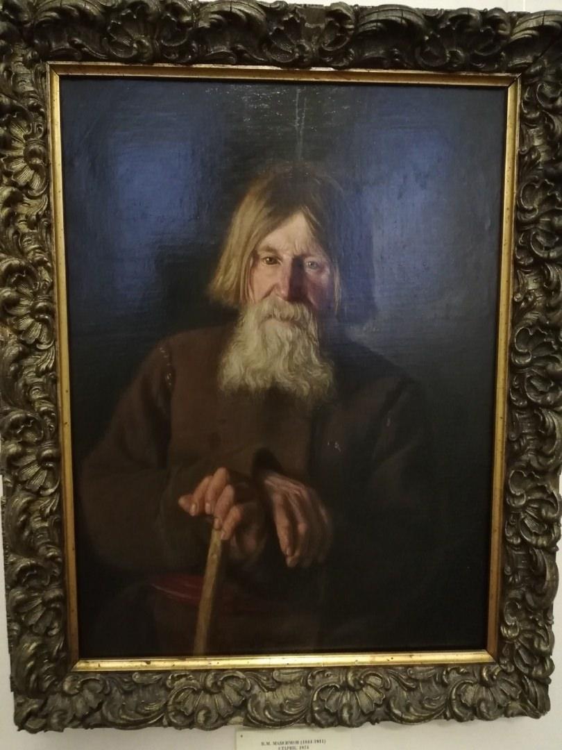 Выставка одной картины «В.М. Максимов (1844 – 1911) «Старик». 1874»