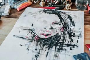 Художник и его произведение