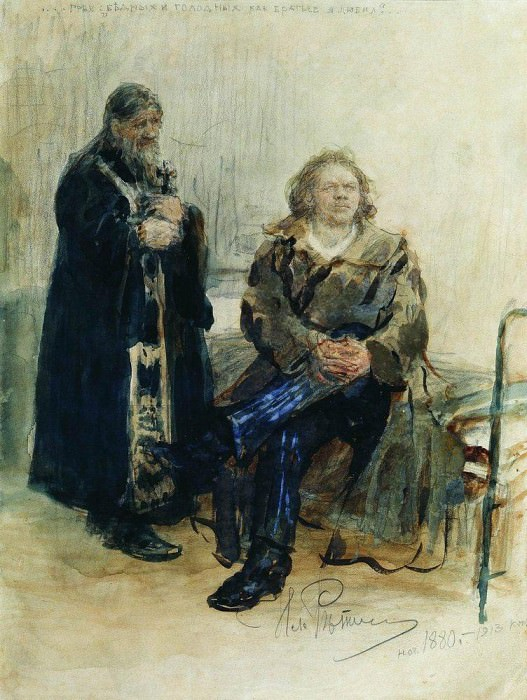 Denial of confession. Beginning 1880, Ilya Repin