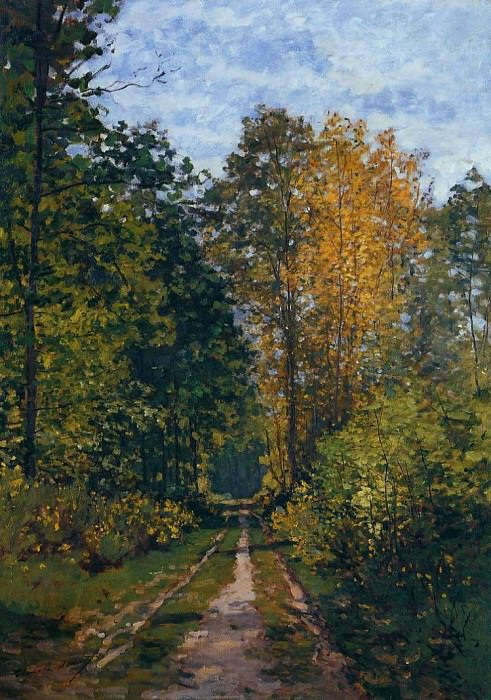 Path in the Forest, Claude Oscar Monet