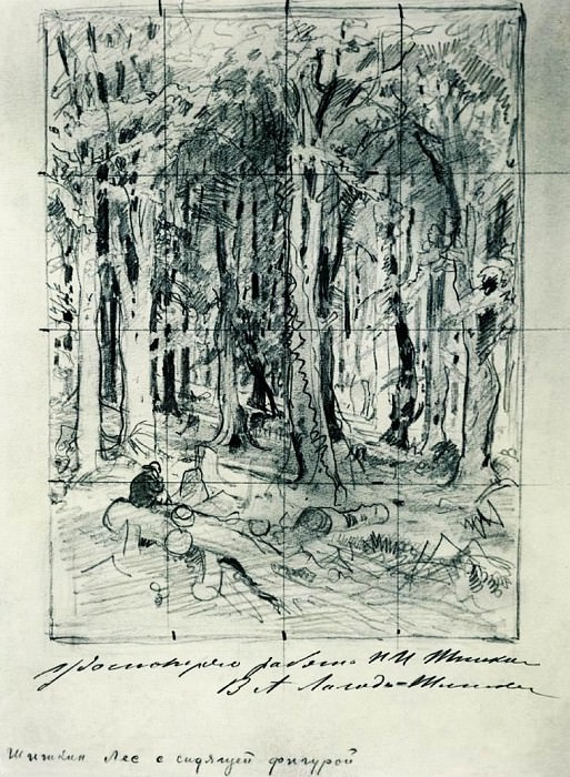 Forest with a sitting figure. 1880, 33, 5h24, 5, Ivan Ivanovich Shishkin